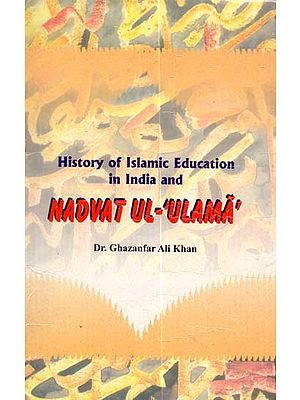 History of Islamic Education In India and Nadvat Ul-'Ulama'