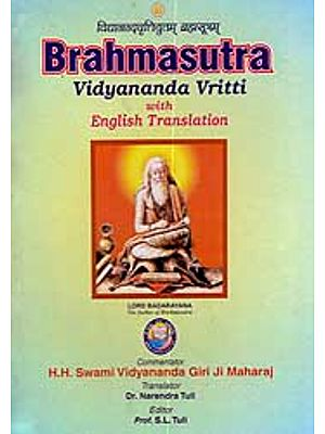 Brahmasutra with Vidyananda Vrtti (English Translation)