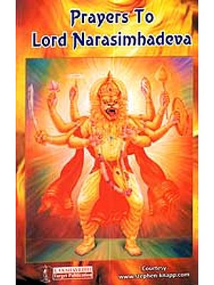 Prayers to Lord Narasimhadeva (Transliteration and English Translation)