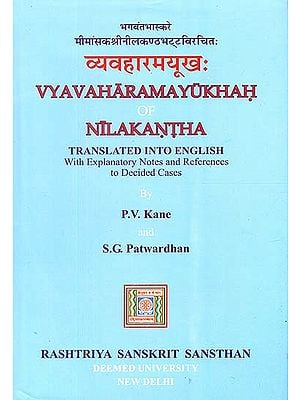 Vyavaharamayukhah of Nilakantha (Translated into English with Explanatory Notes and References to Decided Cases)