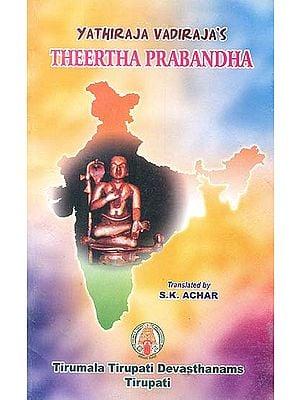 Theertha Prabandha