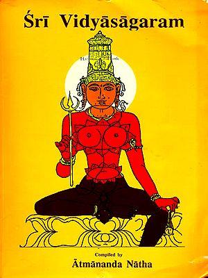 Sri Vidyasagaram - The Ocean of Shri Vidya (Transliteration with English)