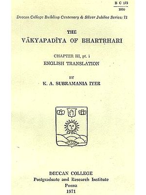 The Vakyapadiya of Bhartrhari: Chapter III Pt. I (A Rare Book)