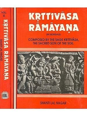 Krttivasa Ramayana: Composed By The Sage Krttivasa The Sacred Son of the Soil (Set of 2 Volumes) (An Old and Rare Book)
