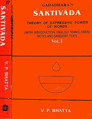 Saktivada: Theory of Expressive Power of Words (Set of Two Volumes) (A Old and Rare Book)