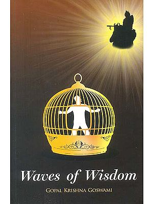 Waves of Wisdom (Transliteration with English Translation)