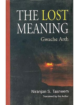 The Lost Meaning
