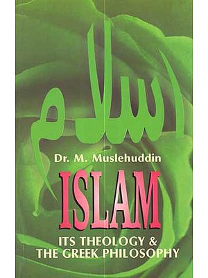 Islam (Its Theology & The Greek Philosophy)