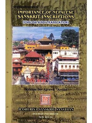 Importance of Nepalese Sanskrit Inscriptions (English-Hindi Translation)
