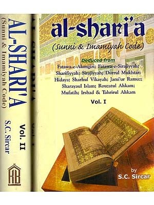 Al-Shari'a (Sunni & Imamiyah Code) (Set of 2 Volumes)