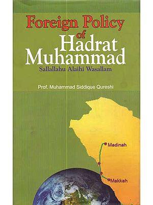 Foreign Policy of Hadrat Muhammad (Sallallahu Alaihi Walallam)