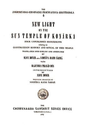 New Light of the Sun Temple of Konarka (An old and Rare Book)