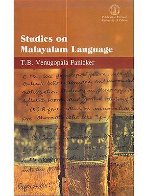 Studies on Malayalam Language (With Transliteration)