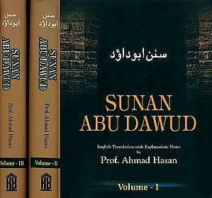 Sunan Abu Dawud (Set of 3 Volumes)