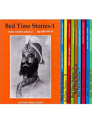 Bed Time Stories (Set of 10 Volumes)