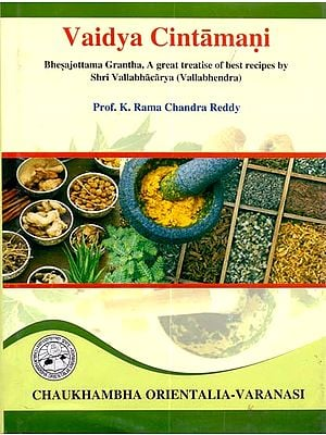 Vaidya Cintamani: Bhesajottama Grantha, A Great Treatise of Best Recipes by Sri Vallabhacarya