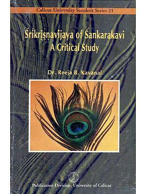 Sri Krisna Vijaya of Sankarakavi A Critical Study (A Rare Book)