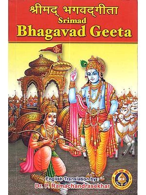 Srimad Bhagavad Geeta (Sanskrit Text with Transliteration and English Translation)