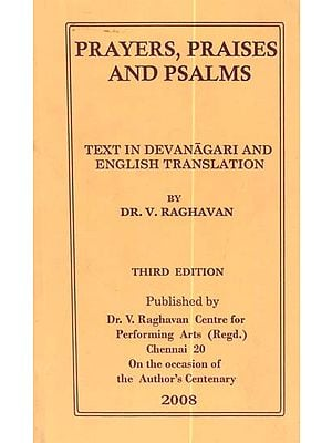 Prayers, Praises and Psalms (Text in Devnagari and English Translation)