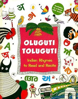 Oluguti Toluguti (Indian Rhymes to Read and Recite)
