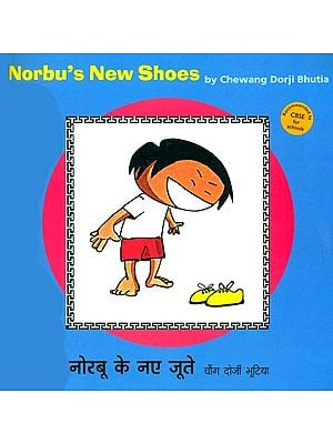 Norbu's New Shoes