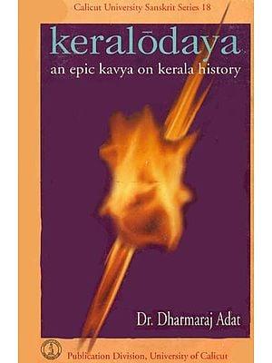 Keralodaya (An Epic Kavya on Kerala History)