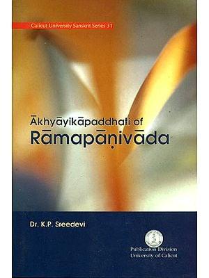 Akhyayika Paddhati of Ramapanivada