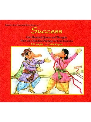 Success (One Hundred Quotes and Thoughts With One Hundred Paintings of Lord Ganesha)