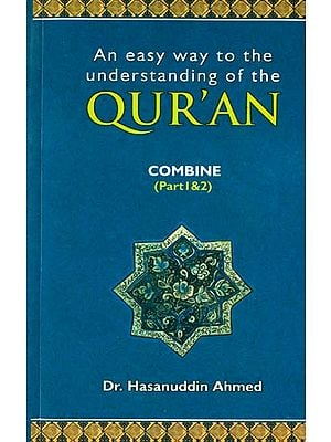 An Easy Way to The Understanding of The Qur'an (Combined Part 1 & 2)