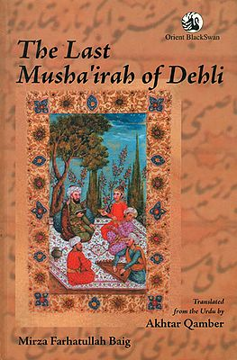 The Last Musha'irah of Dehli