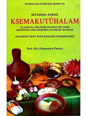 Ksemakutuhalam (Classical Treatise on Health Care, Dietetics and Cookery Culinary Science)