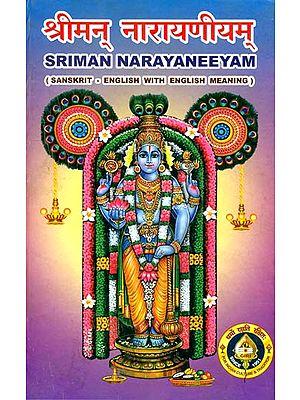 Shriman Narayaneeyam