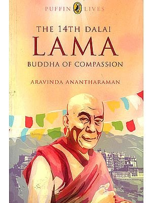 The 14th Dalai Lama (Buddha of Compassion)