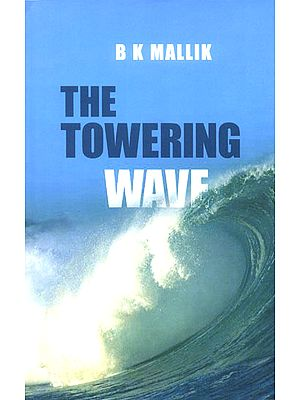 The Towering Wave
