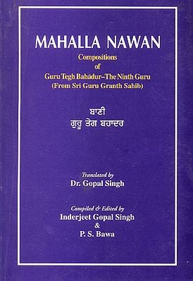 Mahalla Nawan (Compositions of Guru Tegh Bahadur - The Ninth Guru)