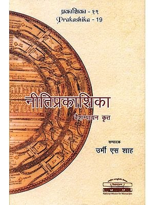 Nitiprakasika of Vaisampayana (A Critical Edition)