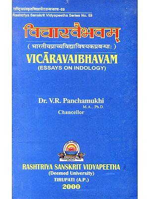 Vicaravaibhavam (Essays on Indology)