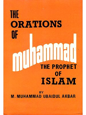 The Oration of Muhammad (The Prophet of Islam)