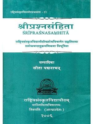 Sri Prasna Samhita