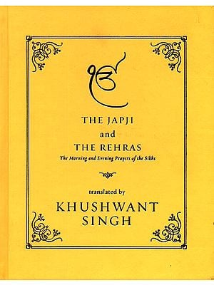 The Japji and The Rehras (The Morning and Evening Prayers of The Sikhs)