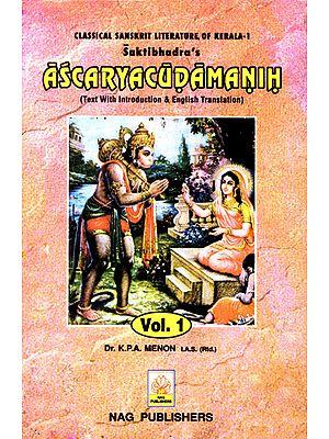 Ascaryacudamanih (Volume1)