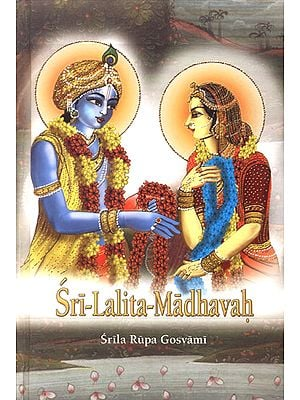 "Sri-Lalita-Madhavah ""With The Commentary of Visvanatha Cakravarti (Attributed)"""