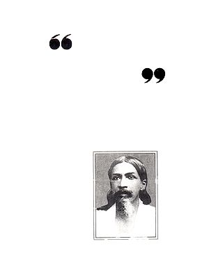 Sri Aurobindo (Great Lives, Great Words)