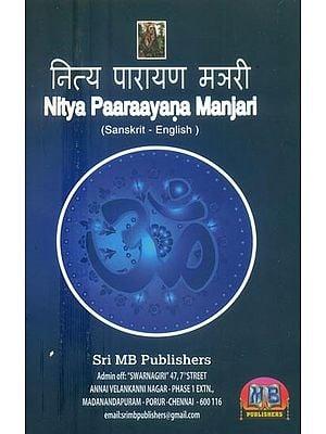 Nitya Parayana Manjare Sanskrit Text with Transliteration and English Translation