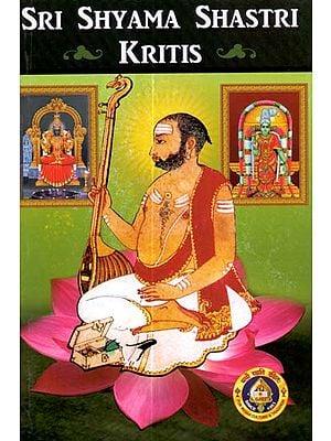 Sri Shyama Shastri Kritis (Transliterated Text)