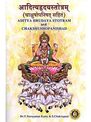 Aditya Hrudaya Stotram and Chakshushopanishad