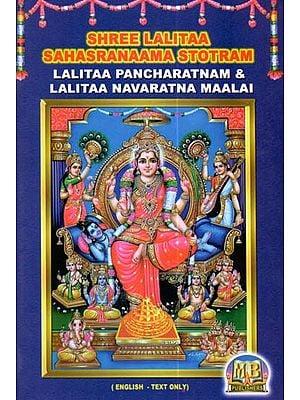 Shree Lalitaa Sahasranaama Stotram (Pancharatnam & Lalitaa Navaratna Maalai)