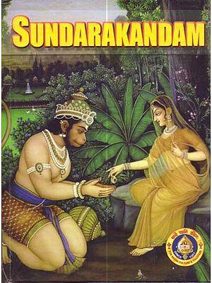 Sundarakandam
