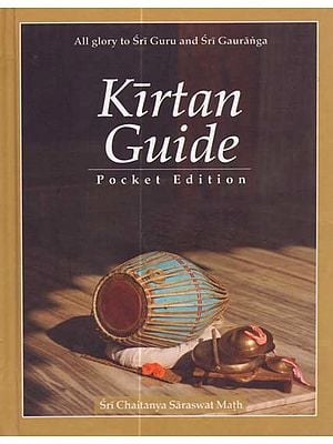 Kirtan Guide (Pocket Edition)