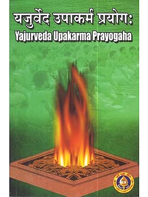 Yajurveda Upakarma Prayogaha (Sanskrit Text with Transliteration)
